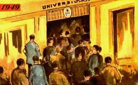 universidad-pernismo